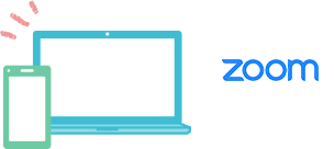 zoomでオンライン説明会